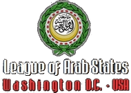 League of Arab States in Washington D.C.